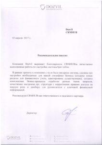 Dozvil.ua